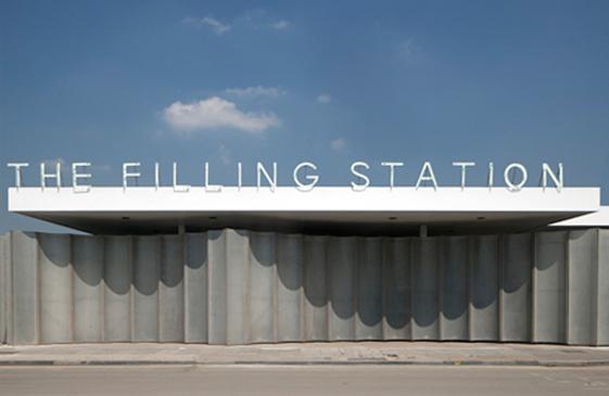 filling.st_02